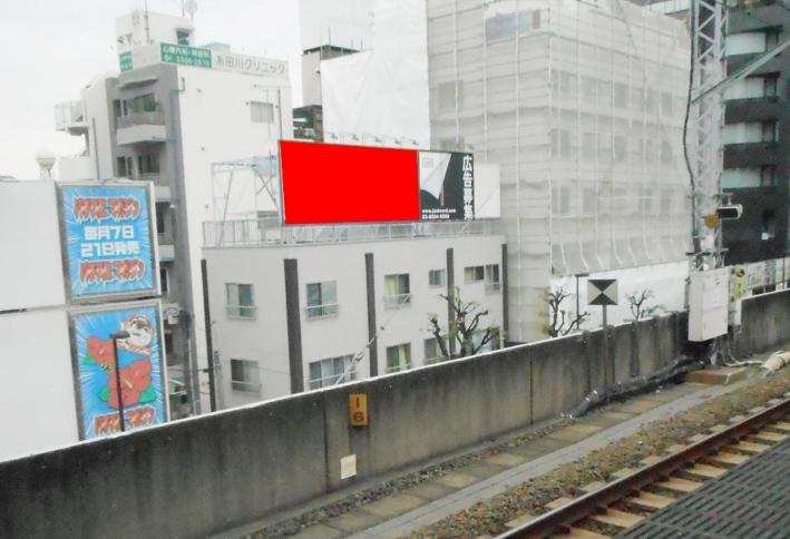 杉並区高円寺 梅田ビル 屋上看板(2)画像3