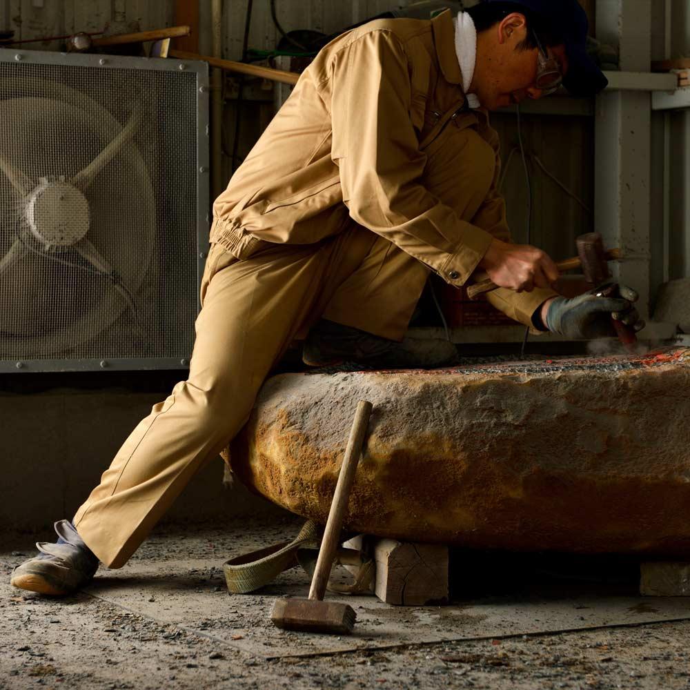 Okurayama Studio, the art of craft. Date Kan, datekan vulcanic stones Japan