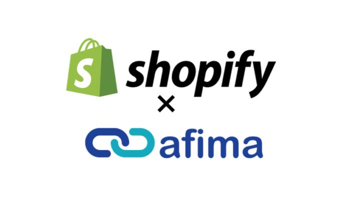 Shopifyでアフィリエイトシステム無料導入。アフィマの設定方法