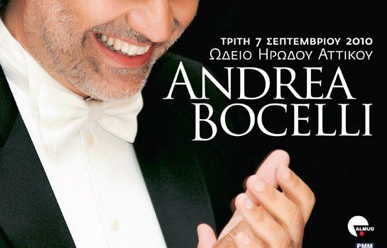 ARCOM sponsors the Andrea Bocelli Concert at the Acropolis