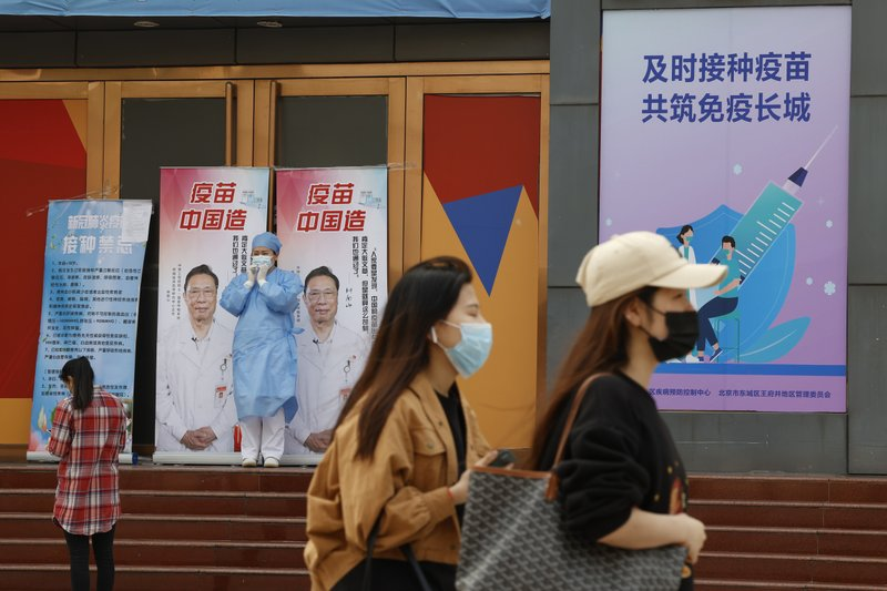 China seeks to increase its vaccination drive by enticing people with free eggs, discount on other goods