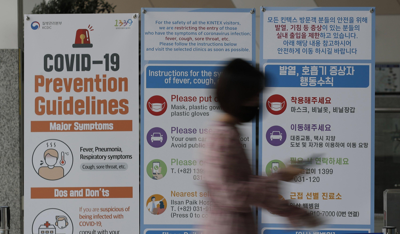 The Latest Coronavirus Spike Continues In South Korea