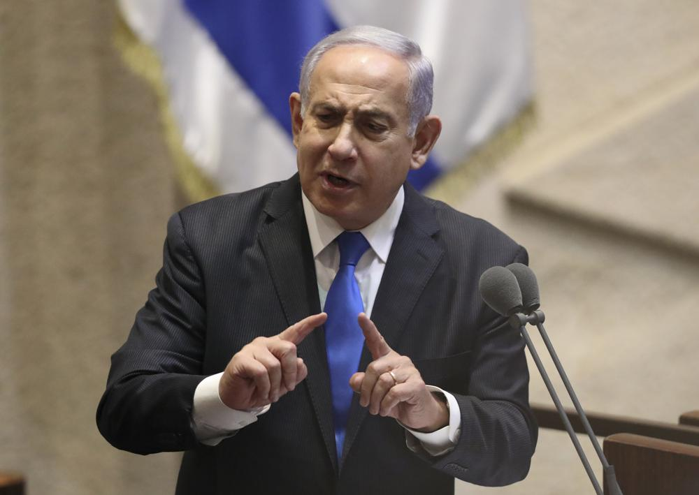 Netanyahu's 12-Year Rule Comes to an End as Israel Prepares to Swear In New Government