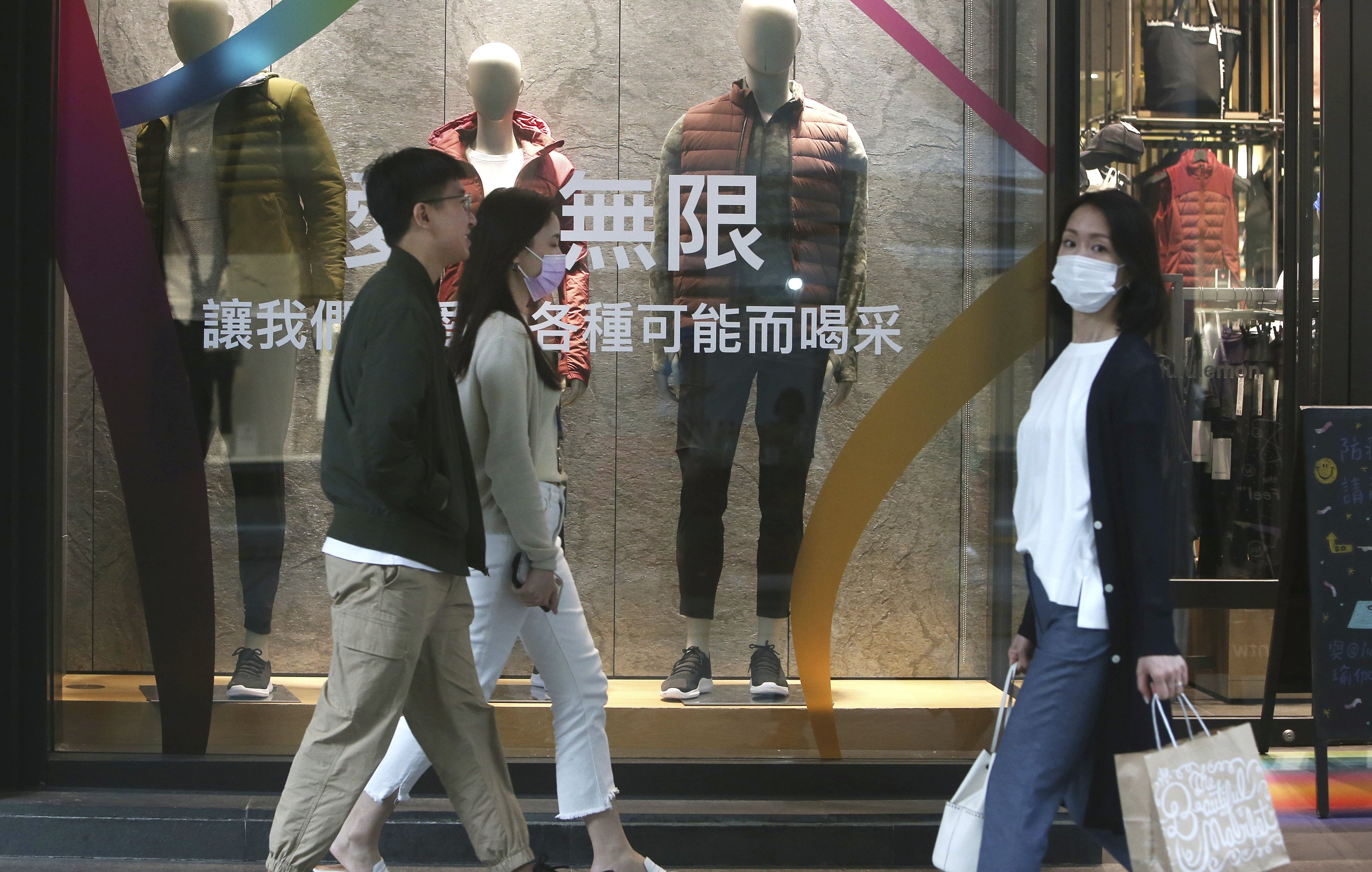 Taiwan has hit 200 days without any domestically transmitted cases of COVID-19, highlighting the island's continued success at keeping the virus under control even as cases surge in other parts of the world.