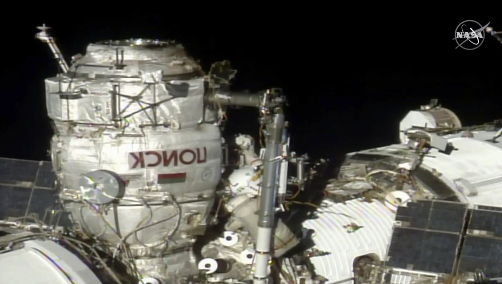 Russian spacewalking astronauts prepare for 2021 arrival of Russian lab