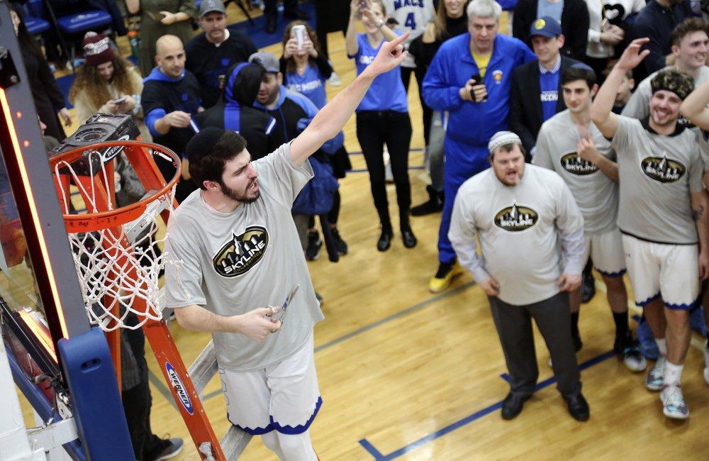 Fe antes del baloncesto para los campeones de la Universidad Yeshiva - 1000