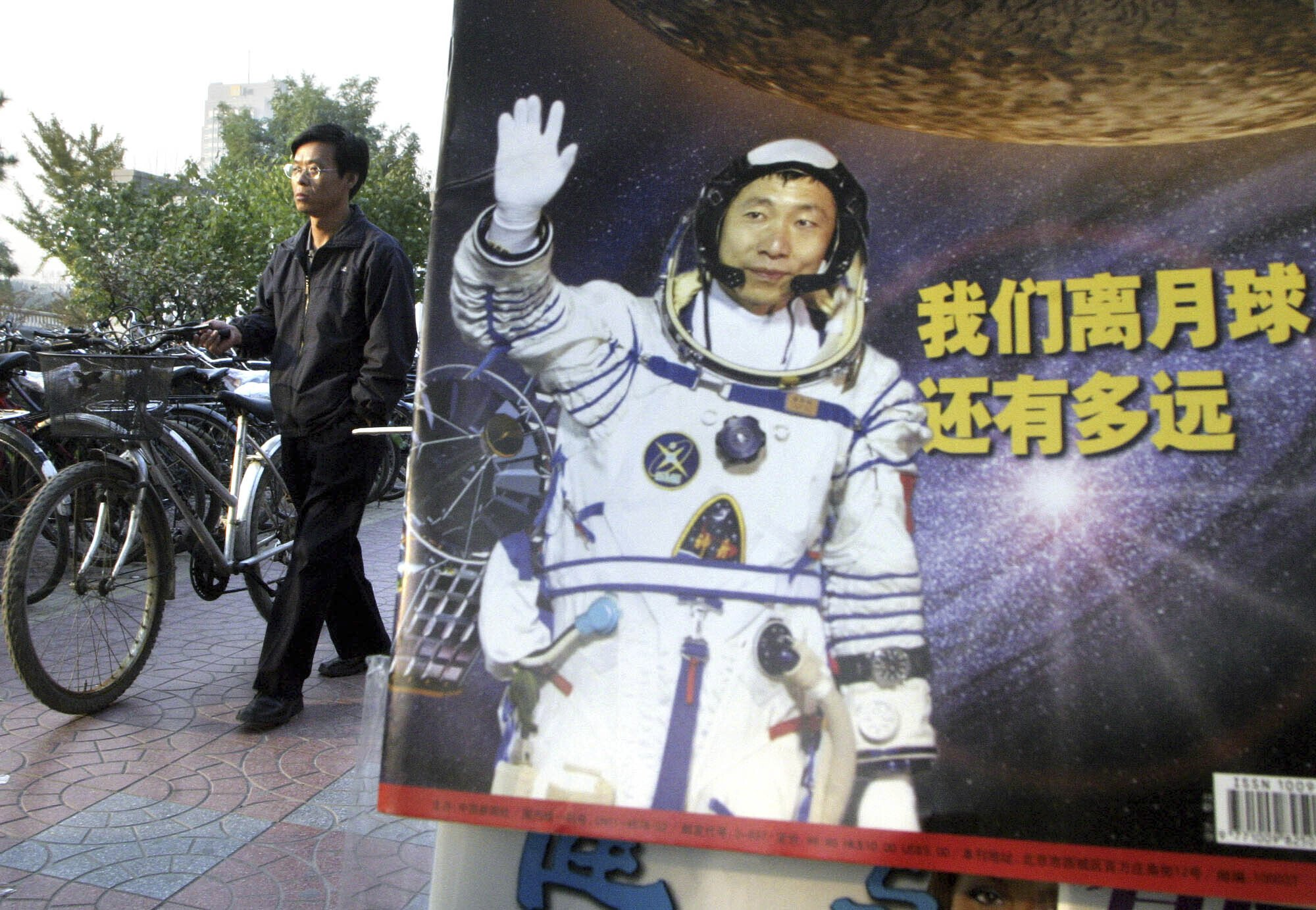 Lunar mission is latest milestone in China's space ambitions – The Associated Press