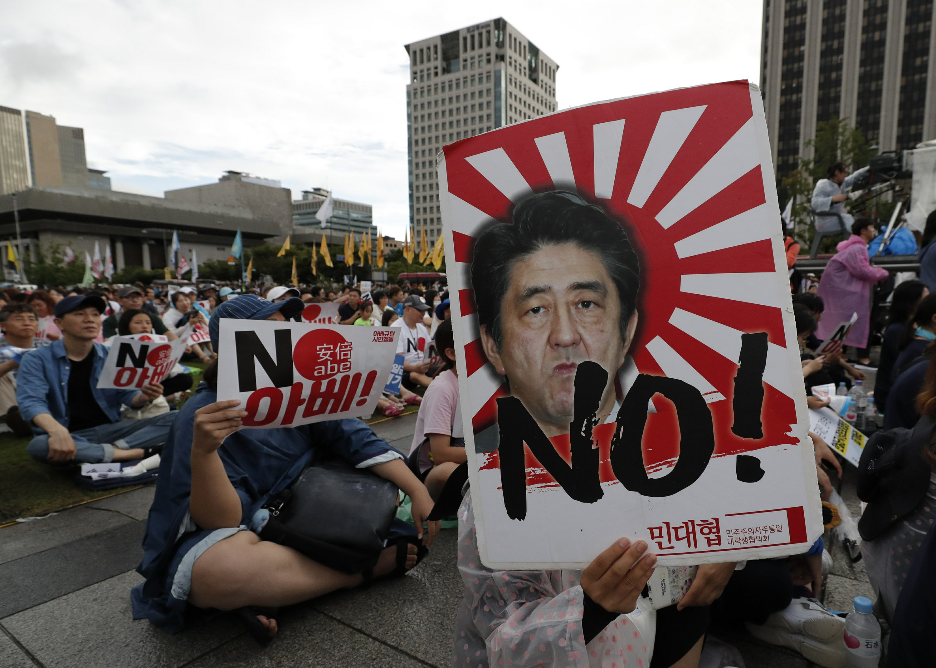 Seoul faces major decision over military pact with Tokyo
