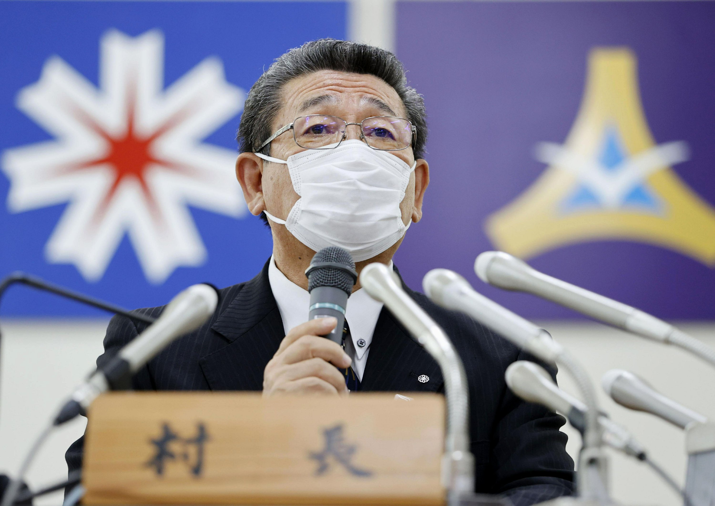 2-remote-japan-towns-seek-to-host-nuclear-waste-storage-site