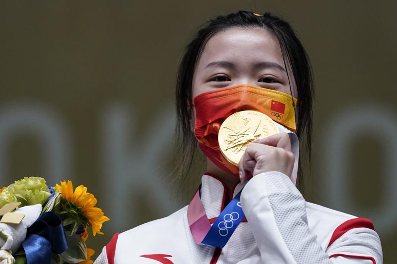 China's Yang Qian Wins First Gold at Tokyo Olympics