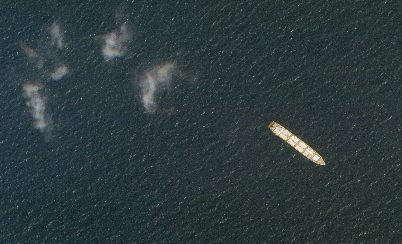 Televisora iraní admite ataque a un barco iraní en Mar Rojo