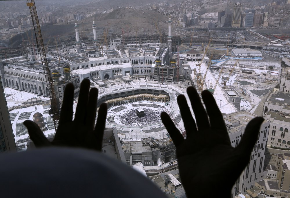 The coronavirus puts a halt on pilgrimages to Mecca