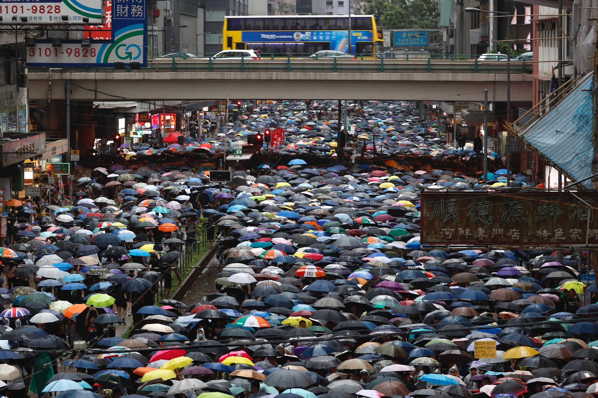 The Latest: Hong Kong protesters disperse peacefully