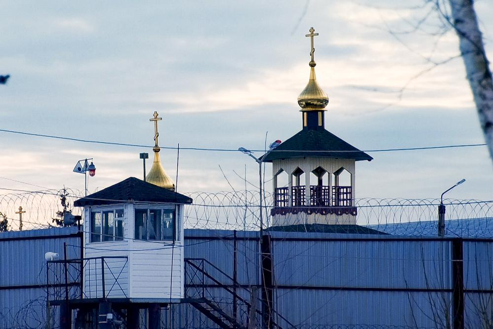 Most of Russia's prisons are collective colonies, a system dating back to the Soviet Gulag era