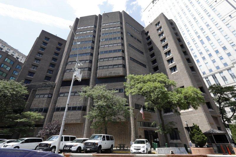 Federal New York lockup draws new scrutiny in Epstein death