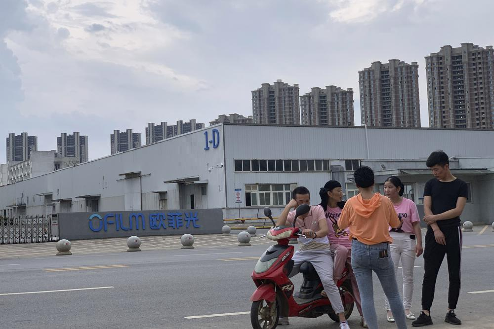 Tech giant companies outside of China are benefitting from Chinese coercive labor imposed on the Uighurs and other minorities
