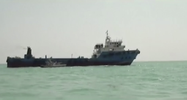 US move halts release of Iranian tanker held in Gibraltar