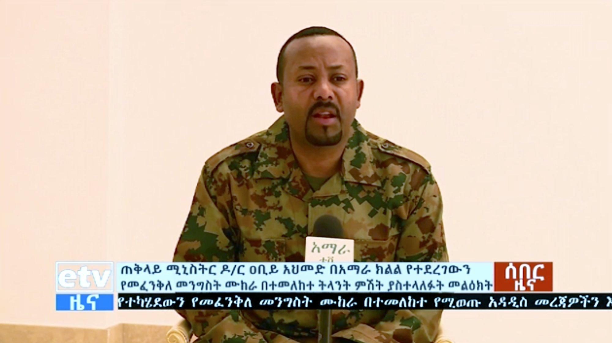 The Latest: Ethiopia spokesman says military chief killed