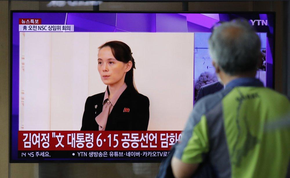 Вибух міжкорейського офісу зв'язку: яким насправді є план Кім Чен Ина?