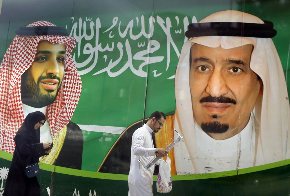 Saudi Arabia's King Salman's younger brother and nephew have been arrested for not suporting Crown Prince Mohammed bin Salman