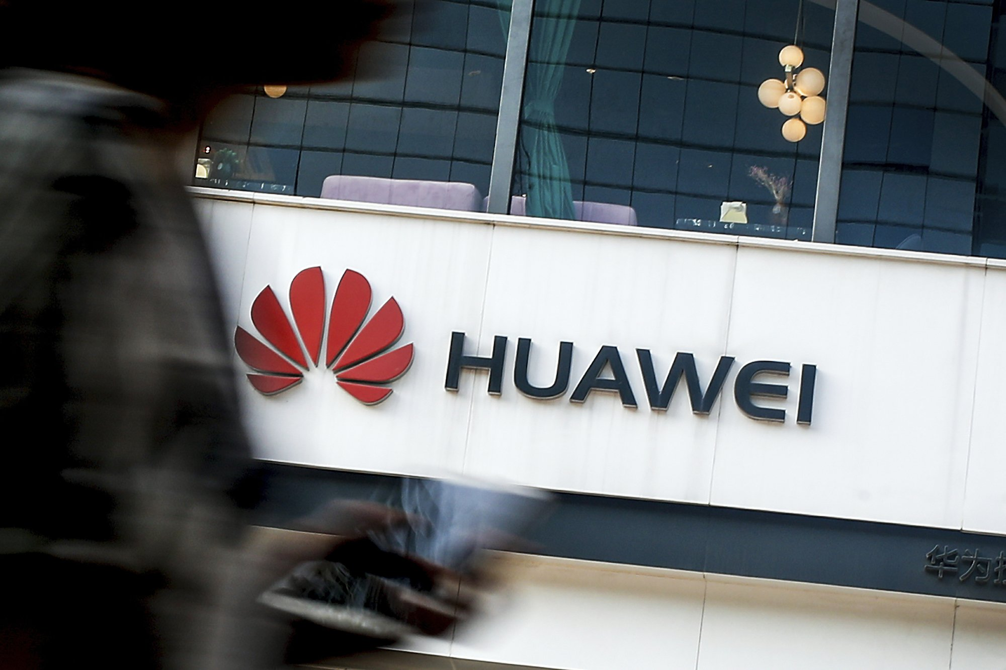 Estonia plans to restrict govt use of Huawei 5G technology