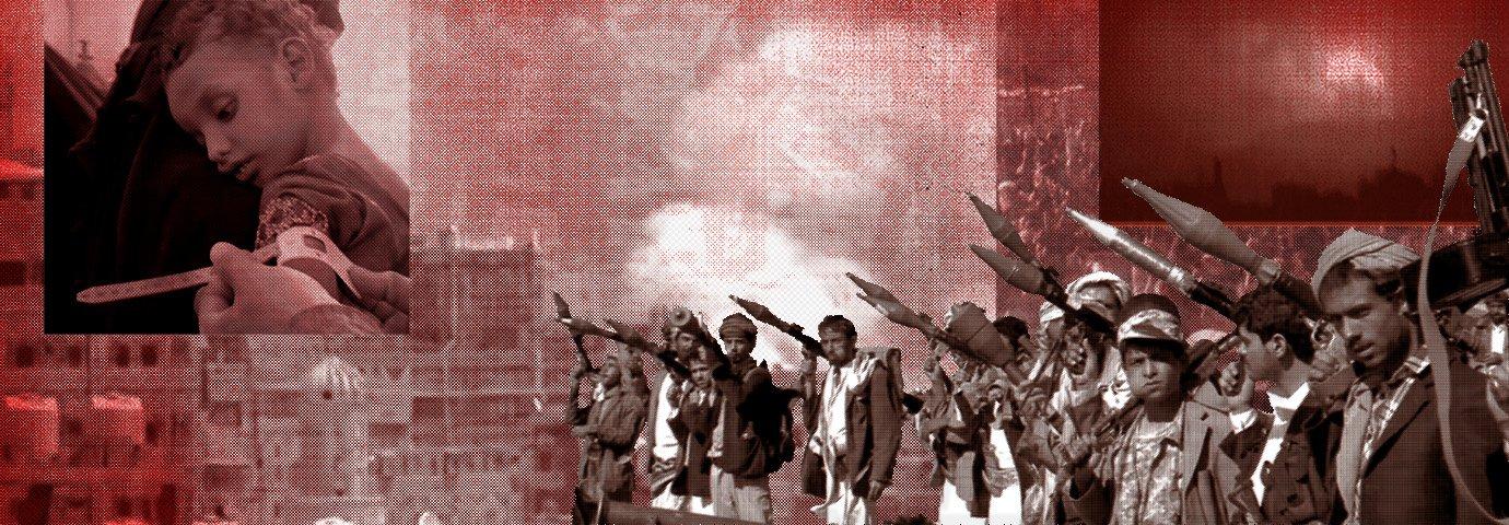 Yemen Dirty War