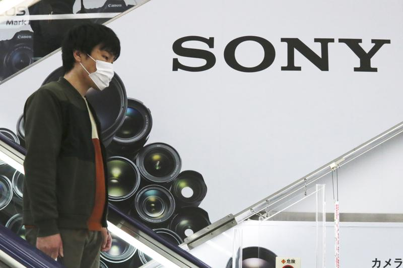 Thanks to coronavirus pandemic, Sony's profit zooms to record on video games