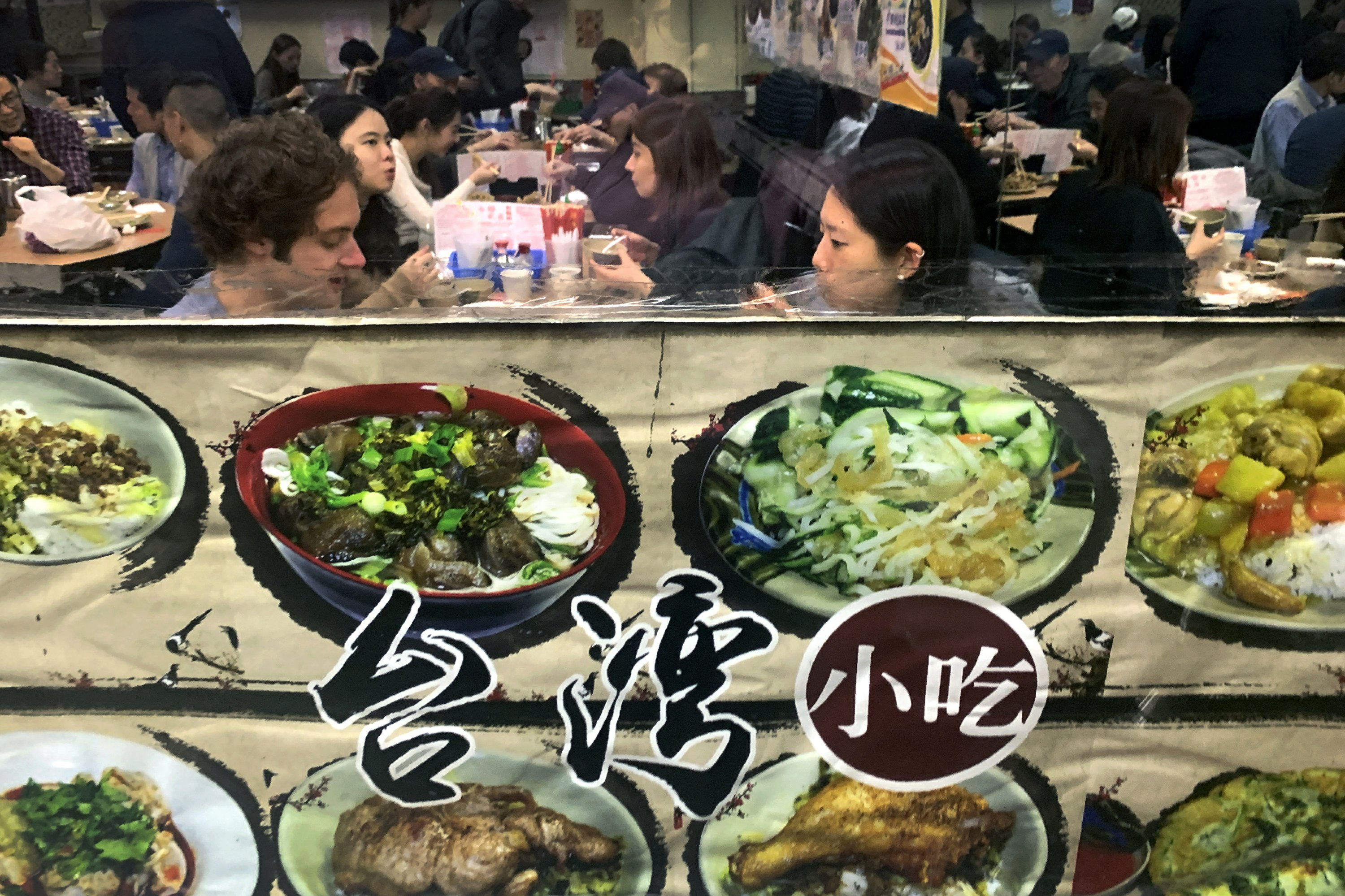 Asians Cringe At Chinese Restaurant Syndrome In Dictionary