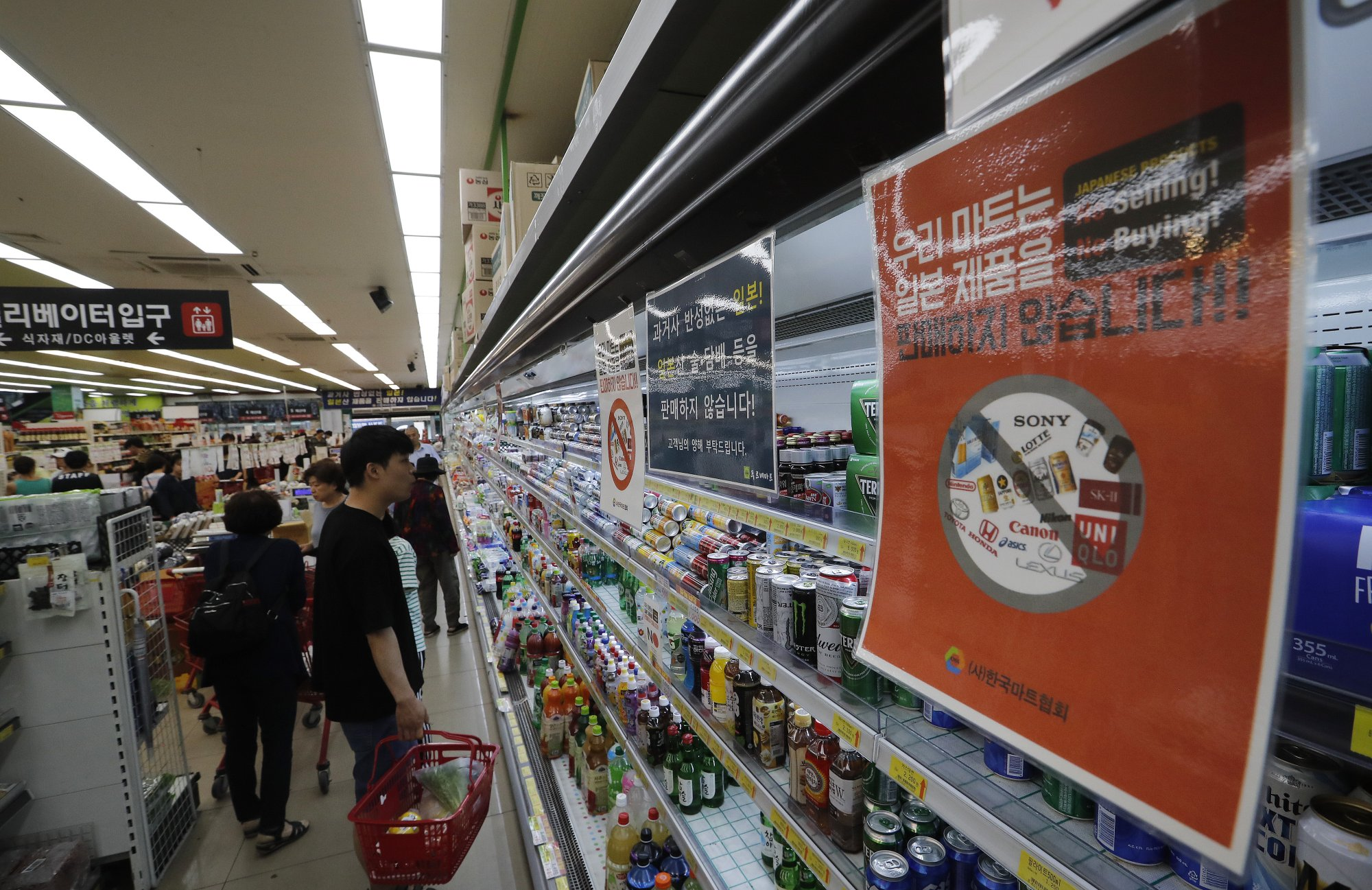 Japan says it won't discuss or retract SKorea export rules