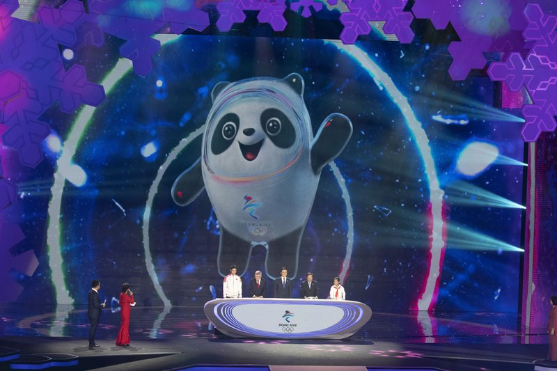Mascot For 2020 Winter Olympics.A Panda Is The Mascot For The 2022 Beijing Winter Olympics