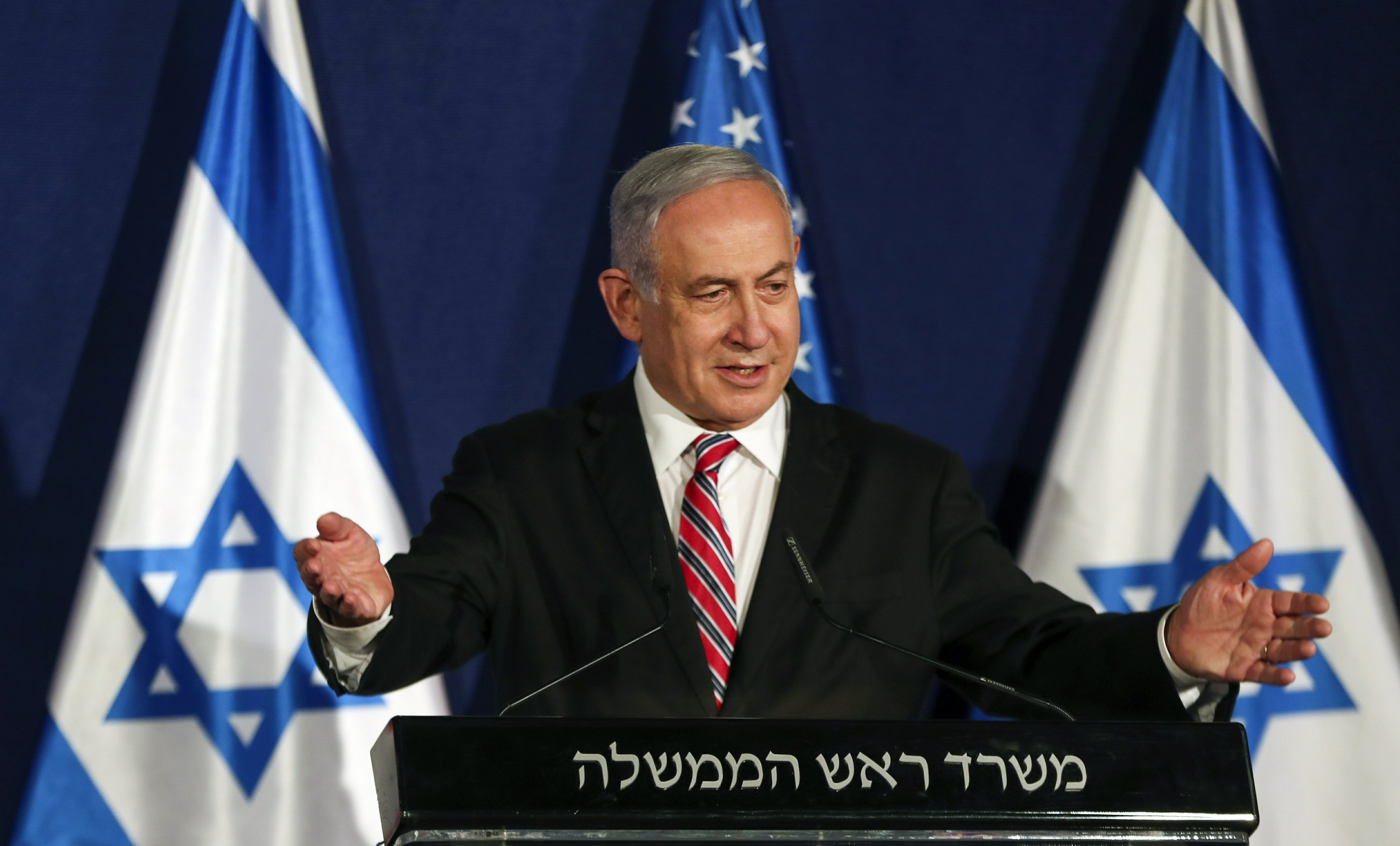 Israel on cusp of fourth national elections in two years thumbnail