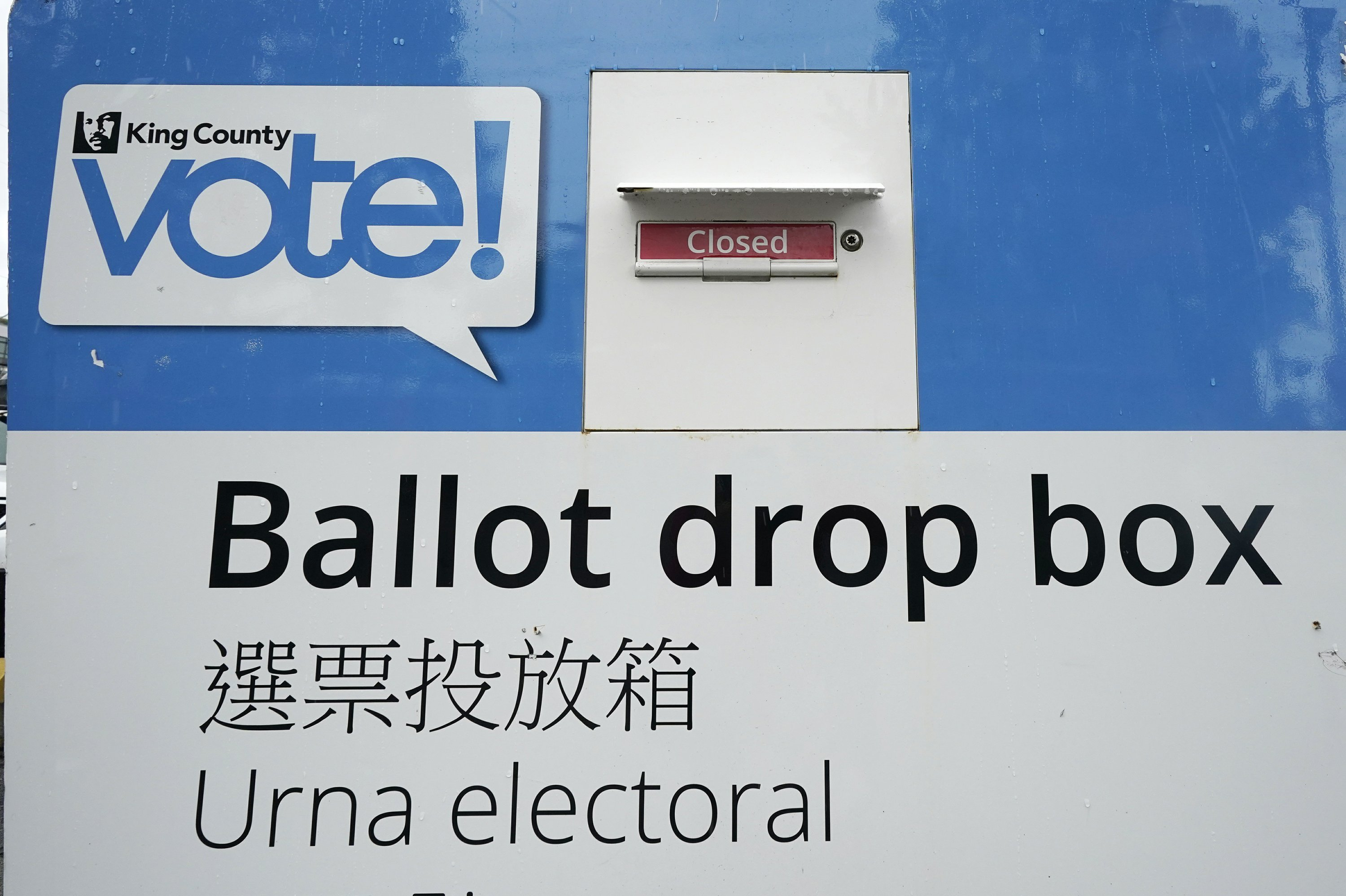 Are absentee votes and mail-in votes different?