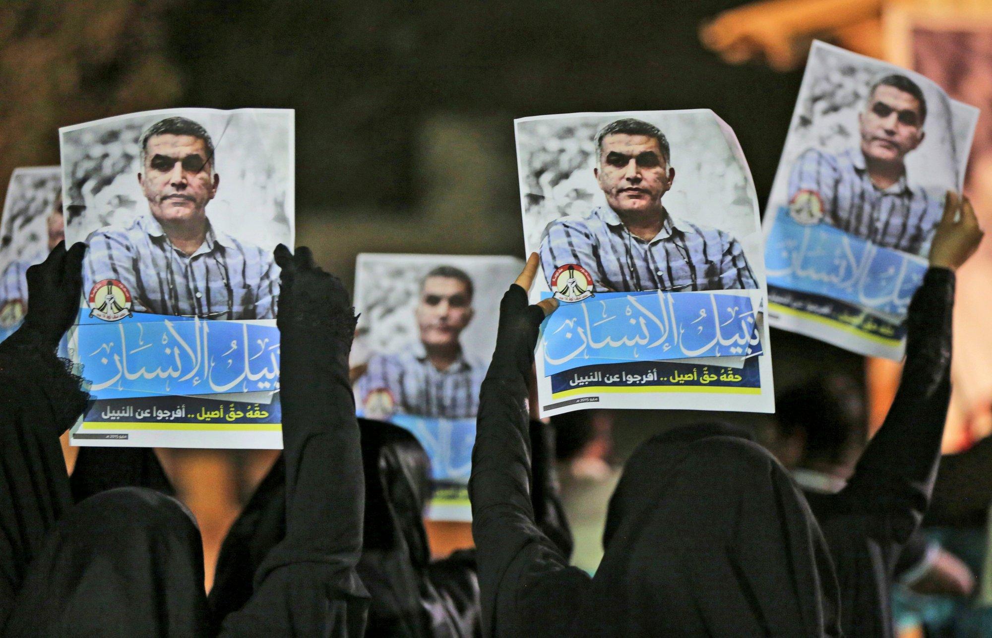 Activists: Bahrain court won't release activist from prison