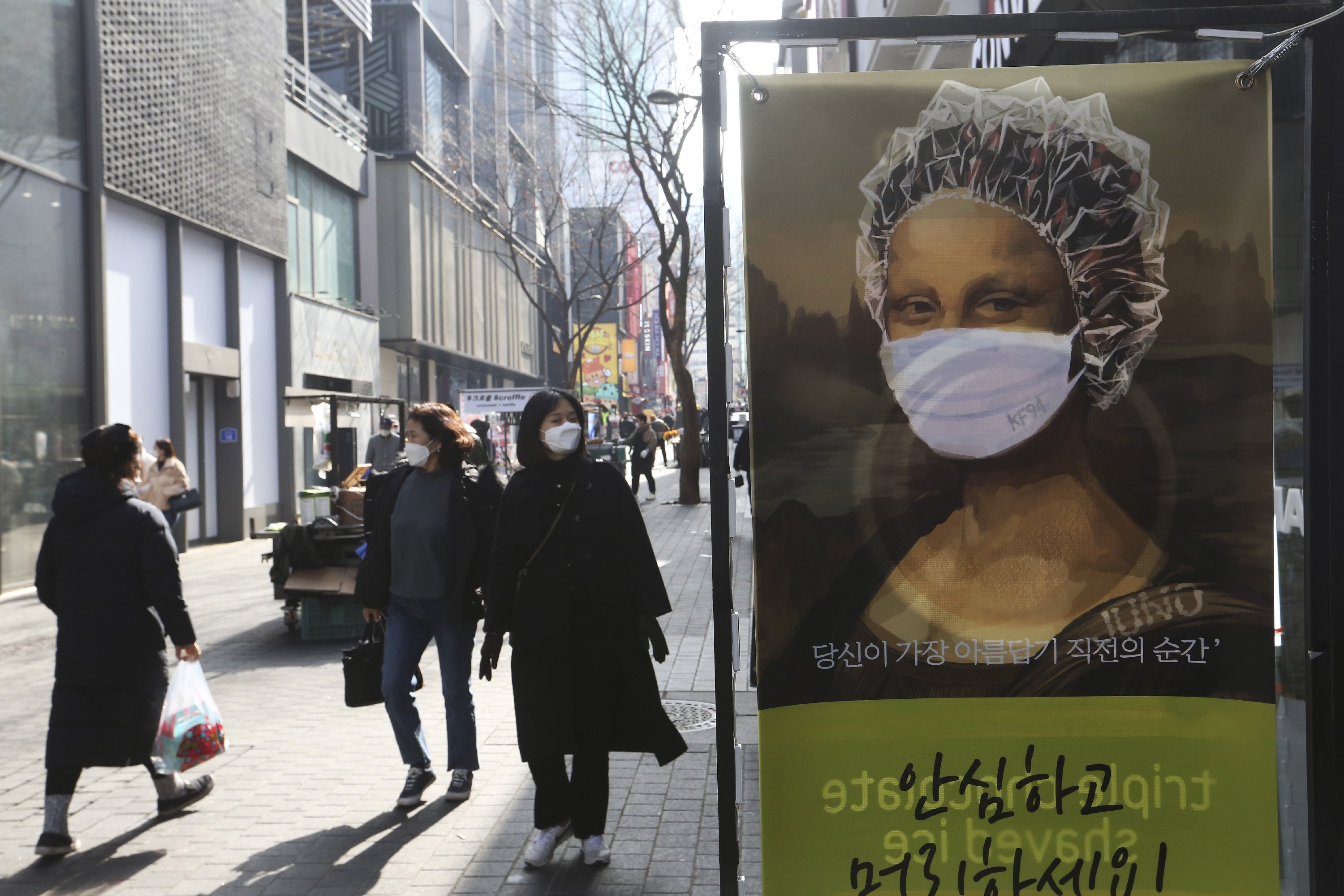 The Latest: South Korea warns of Lunar New Year virus risks