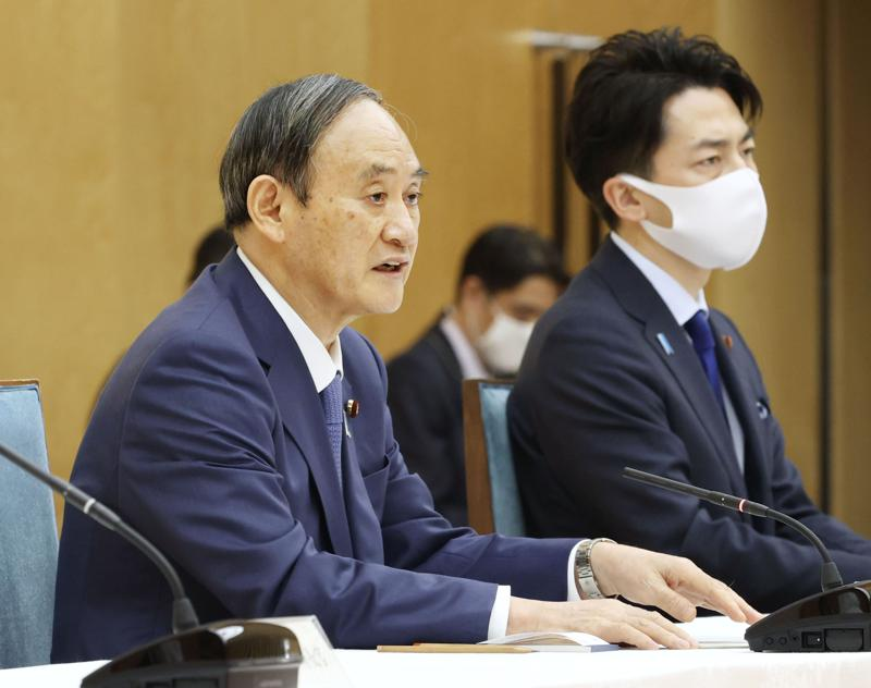 Japan to cut its greenhouse gas emissions by 46% by 2030