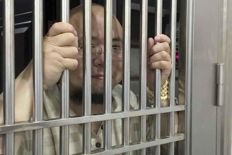 Wu Gan, Ultra Vulgar Butcher