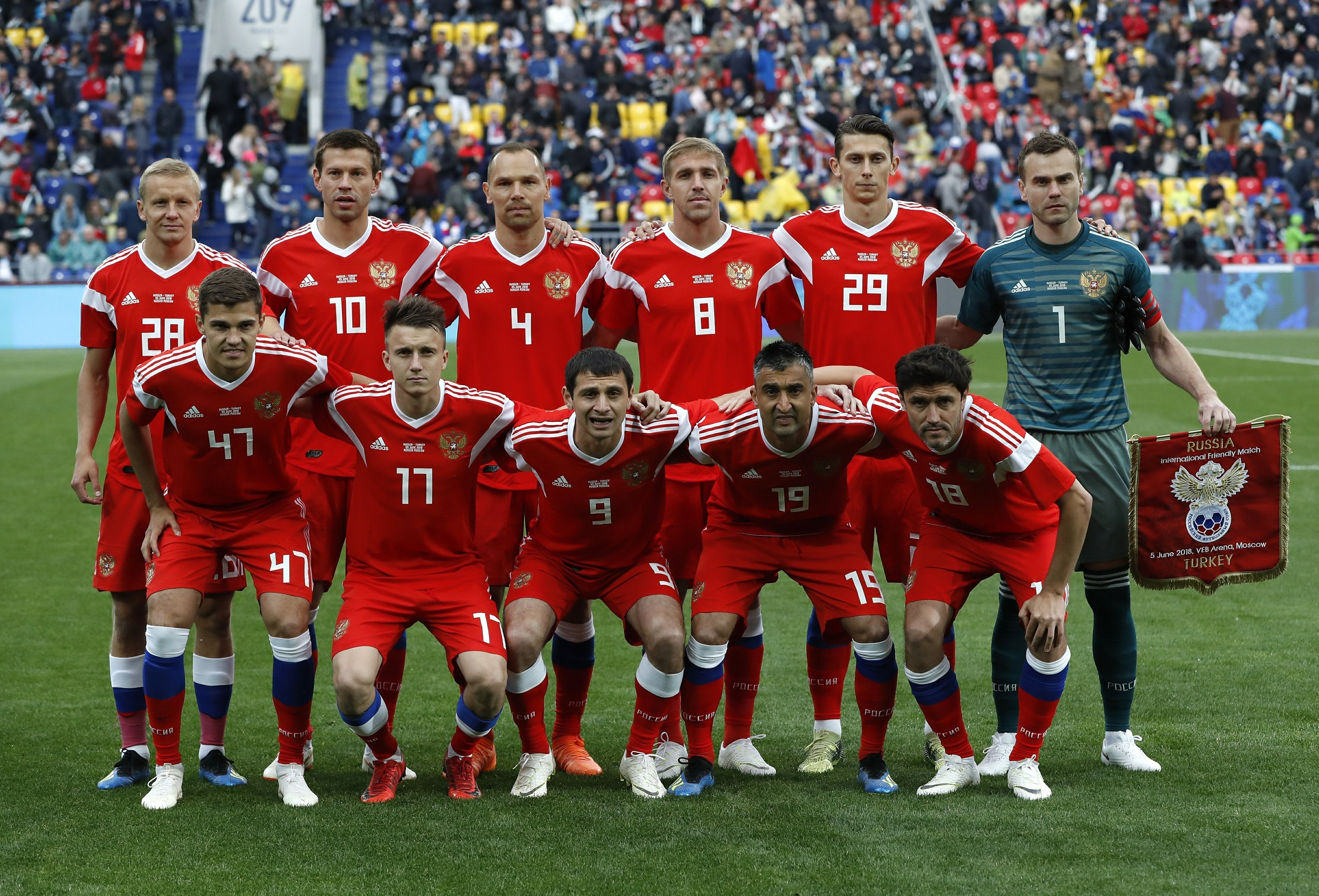 World Cup Russia On Abject Form For Home World Cup