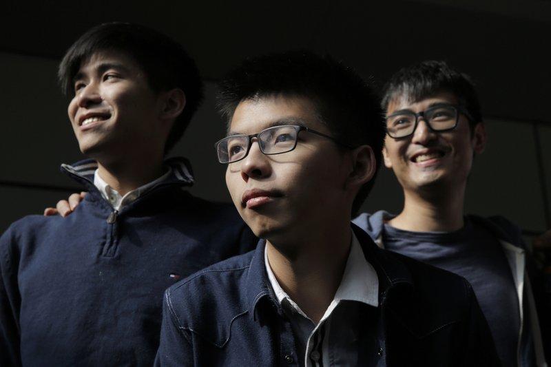 Lester Shum, Joshua Wong, Alex Chow