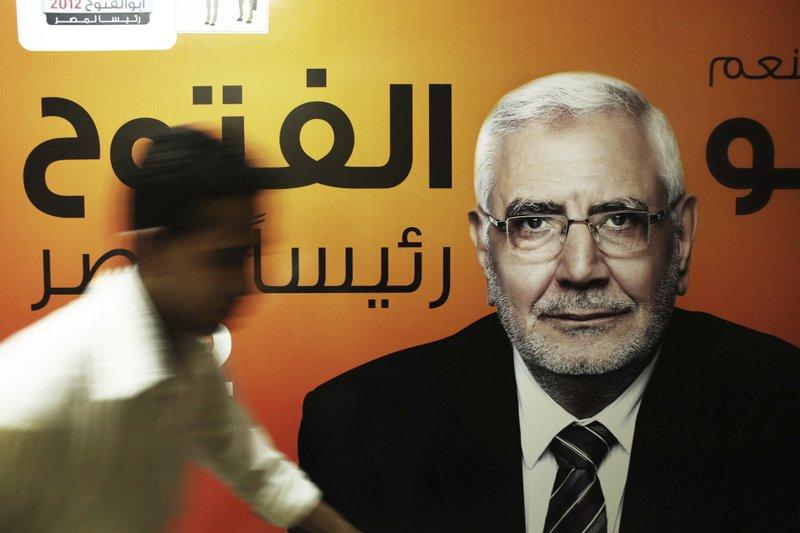 Abdel-Monaem Abul Fetouh