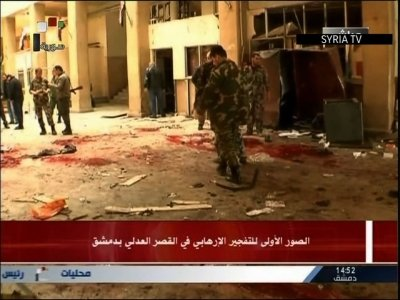 Raw: Syria Suicide Bombing Kills +25