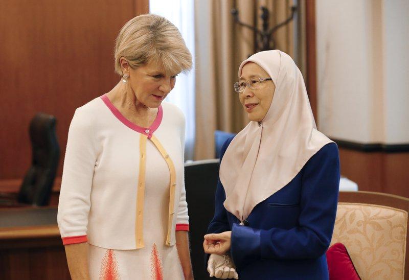 Julie Bishop, Wan Azizah Wan Ismail