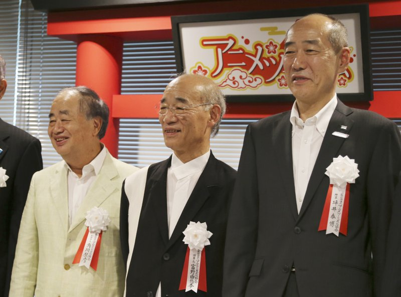 Yoshiyuki Tomino, Tsuguhiko Kadokawa, Yasuhiro Tsuboi