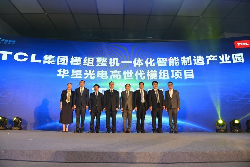 TCL's Panel Manufacturer CSOT Commences Production of High Generation Panel Modules