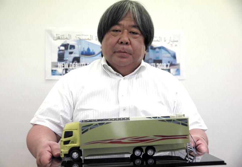 Yasuharu Inoue