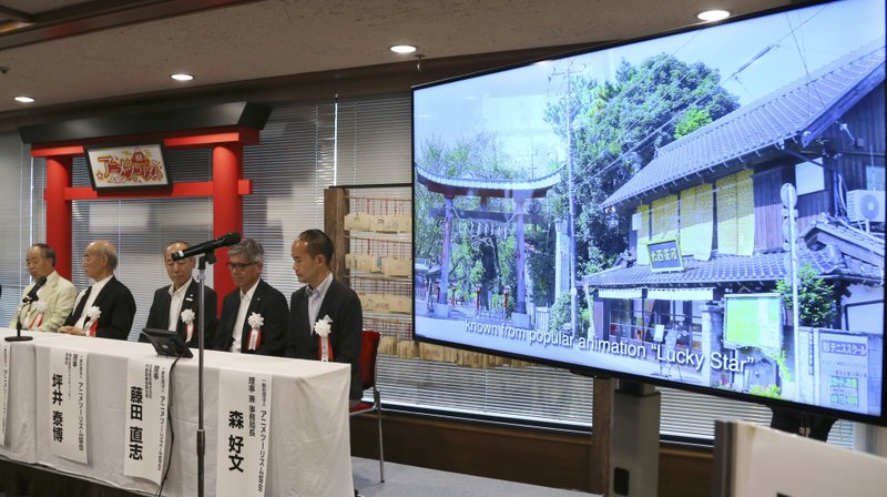 Tsuguhiko Kadokawa, Yoshiyuki Tomino, Yasuhiro Tsuboi, Tadashi Fujita, Yoshifumi Mori