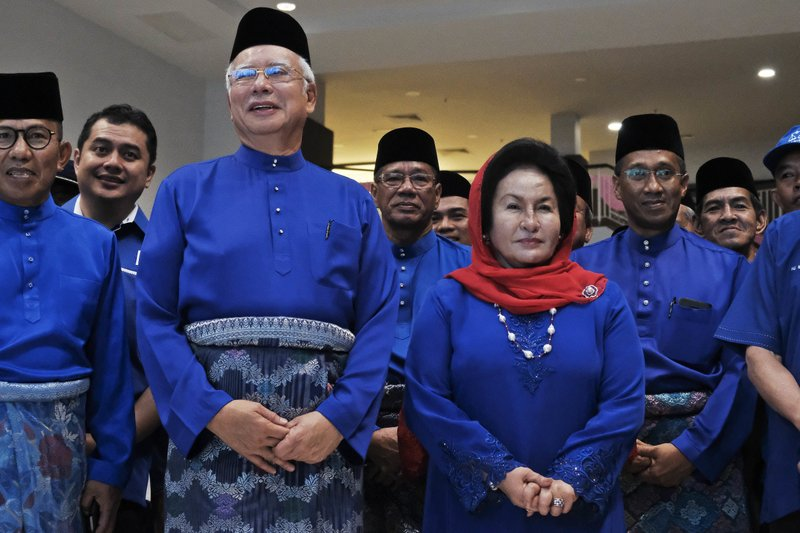 Najib Razak, Rosmah Mansor