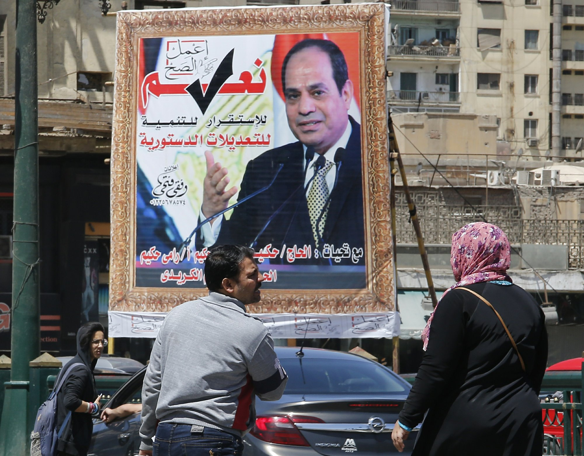 Egypt lawmakers pass amendments now headed to referendum