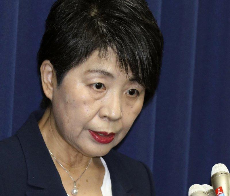 Yoko Kamikawa