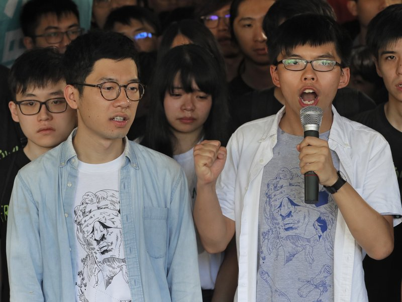 Joshua Wong, Nathan Law
