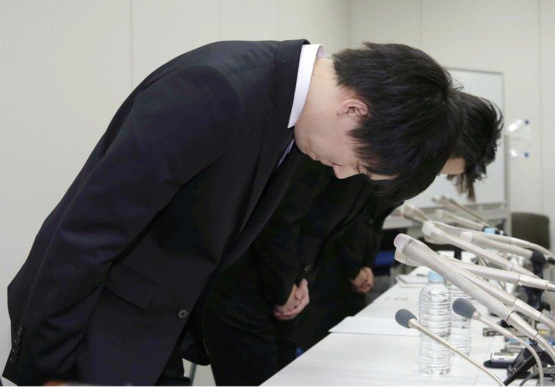 Koichiro Wada